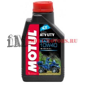 Motul 10W-40 ATV-UTV 4T 1л минеральное
