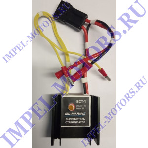 Выпрямитель-регулятор для подвесного мотора 4-70л/с (врнл-1, вст-1)