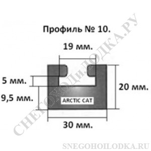 Склиз Arctic Cat (графит)