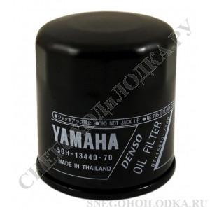 Фильтр масляный Ямаха 5GH-13440-70