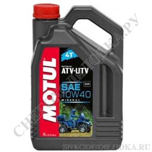 Motul 10W-40 ATV-UTV 4T 4л минеральное