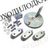 Комплект анодов для Ямаха 40/50/60 RTT-YA4060-KIT-ZN