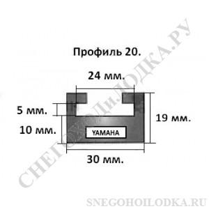 Склиз Ямаха Викинг 540 3 оригинал комплект