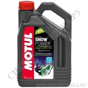 Масло для снегохода Motul SnowPower 2T (4л)