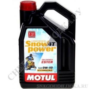 Масло синтетическое Motul SnowPower 0W-40 1л