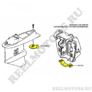 Комплект анодов для подвесных лодочных моторов Ямаха мощностью: 150, 175, 200, 225 л.с.