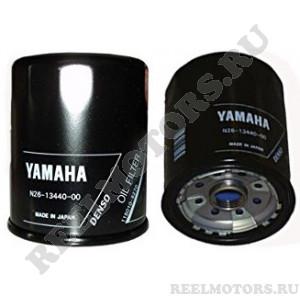 Фильтр масляный для подвесных моторов Ямаха F225-F350л.с. N26-13440-02
