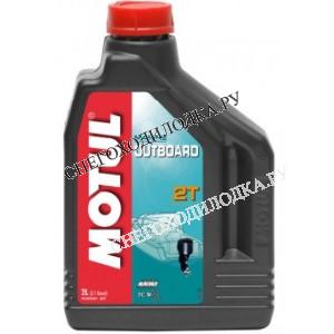 Масло для ПЛМ Motul OUTBOARD 2T 2л