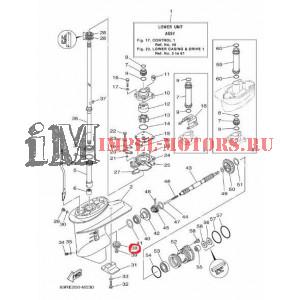 Ведущая шестерня для подвесного лодочного мотора Ямаха 25, 30, F25л.с.