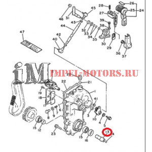 Втулка вала ведомого шкива вариатора Ямаха VK540 III-IV