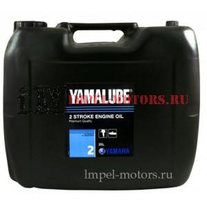 Масло Yamalube 2 для 2х-тактных подвесных лодочным моторов (20л) (Для ПЛМ