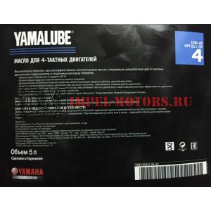 Масло моторноеYamalube 4M 10W-40 (5л)
