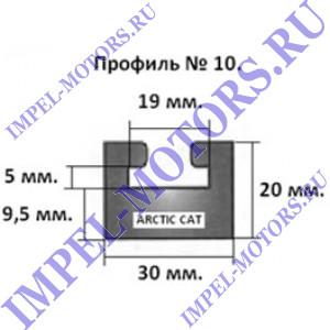 Склиз Arctic Cat (черные)