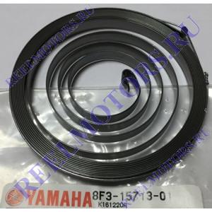 Пружина ручного стартера для снегохода Yamaha VK540 8F3-15713-01-00