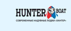 hunterboat-ru-photo-normal.png