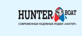 hunterboat-ru-photo-normal.png